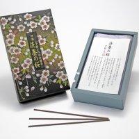 「日本香堂」 宇野千代のお線香 特撰 淡墨の桜  バラ詰