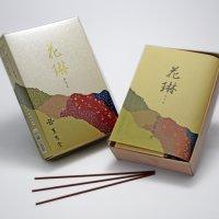 「薫寿堂」 花琳 バラ詰