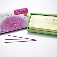「薫寿堂」 花かおり さくら バラ詰