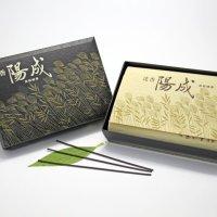 「玉初堂」 陽成 バラ詰