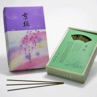 「松榮堂」 京桜 バラ詰