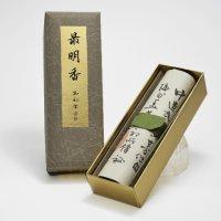 「玉初堂」 伝統の薫り 最明香 バラ詰