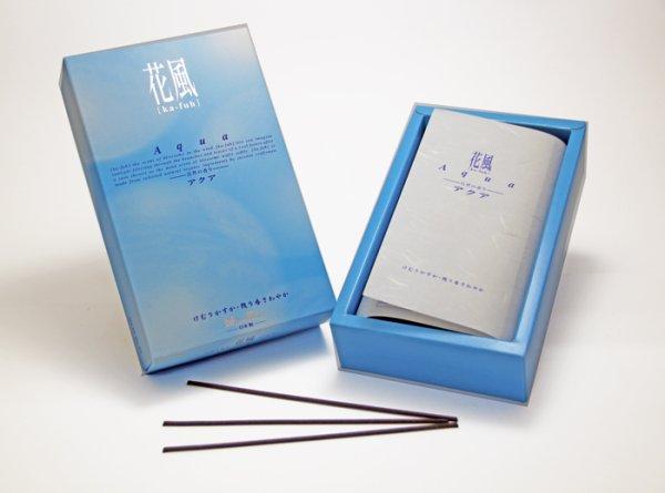 画像1: 「日本香堂」 花風 アクア バラ詰