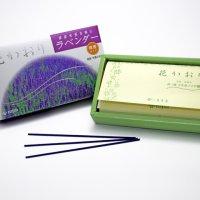 「薫寿堂」 花かおり ラベンダー バラ詰