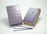 「薫寿堂」 宝 ダイヤ  バラ詰