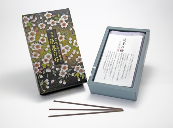 画像1: 「日本香堂」 宇野千代のお線香 特撰 淡墨の桜  バラ詰