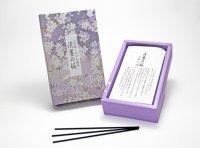 「日本香堂」 宇野千代のお線香 淡墨の桜  バラ詰