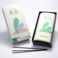 「敷島線香」 草枕 デオドラント バラ詰