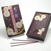 「カメヤマ」 葵乃舞 櫻 バラ詰