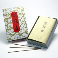 「薫明堂」 零陵香 バラ詰