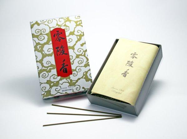 画像1: 「薫明堂」 零陵香 バラ詰