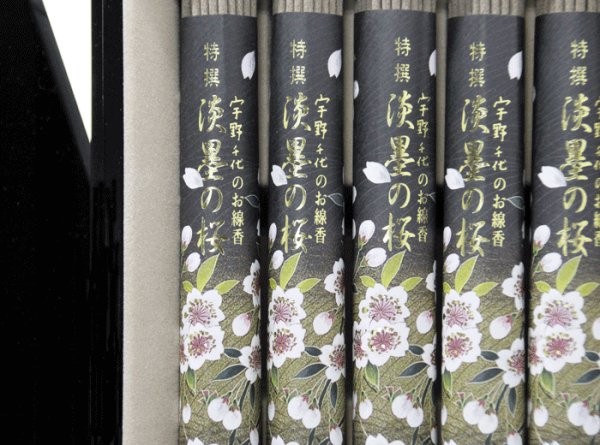 画像3: 「日本香堂」 進物用 宇野千代のお線香 特撰 淡墨の桜