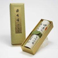 「玉初堂」 伝統の薫り 最秀香 バラ詰