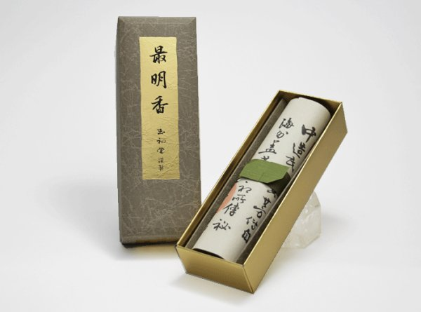 画像1: 「玉初堂」 伝統の薫り 最明香 バラ詰