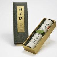 「玉初堂」 伝統の薫り 梅書院 バラ詰