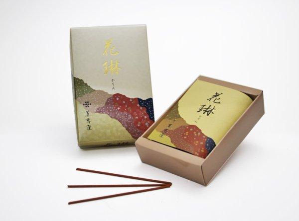 画像1: 「薫寿堂」 ミニ寸 花琳